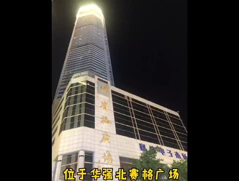 深圳市博�テ�
