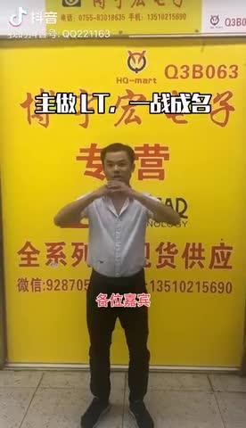 博宇宏�子