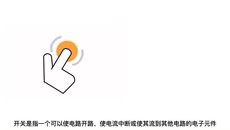 深圳�o子�_�P生�a�S家-源�S�子