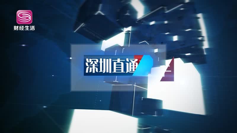 深圳�P�d科技―�l率器件解�Q方案的��家高新技�g企�I