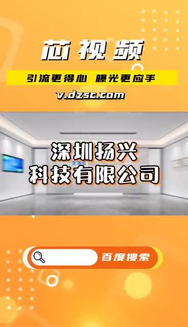 ���a晶振原�S―深圳�P�d科技有限公司